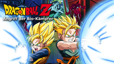 Dragon Ball Z: Bio-Broly