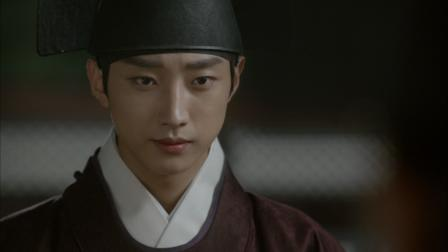 Watch Moonlight Drawn By Clouds Season 1 Episode 18 online free