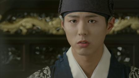 Watch Moonlight Drawn By Clouds Season 1 Episode 15 online free All the Lies Seemed True