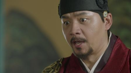 Watch Moonlight Drawn By Clouds Season 1 Episode 3 online free I Will Be Right Behind