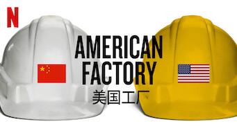American Factory (2019)