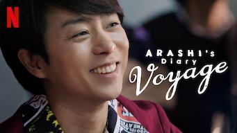ARASHI's Diary -Voyage- (2019)