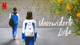 Unerwiderte Liebe (2019)