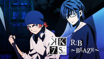 K: Seven Stories Movie 1: R.B ~BLAZE~ (2018)