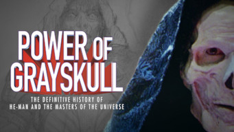 The Power of Grayskull: The Definitive History of He-Man and the Masters of the Universe (2017)