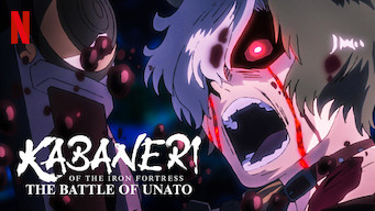 Kabaneri of the Iron Fortress: The Battle of Unato (2019)