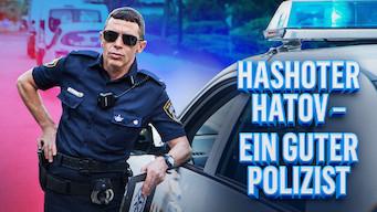 Hashoter Hatov – Ein guter Polizist (2015)