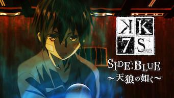 K: Seven Stories Movie 2 - Side: Blue - Tenrou no Gotoku (2018)